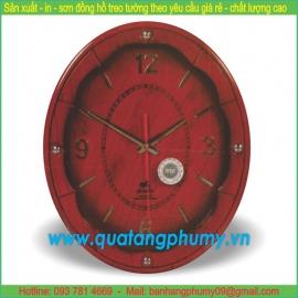 Đồng hồ treo tường PC24