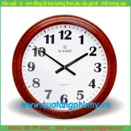 Đồng hồ treo tường PC35
