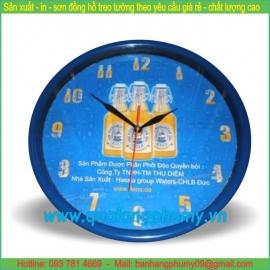 Đồng hồ treo tường PC40