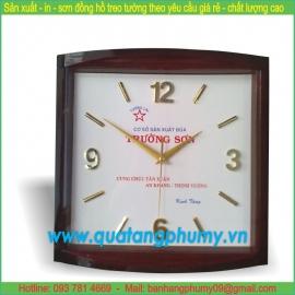 Đồng hồ treo tường PC42